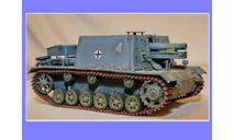 1/35 продажа модели танка 150 мм САУ Штурмпанцер 33Б ( Штурмпанцер 3, Штурм-Инфантеригешутц 33 мод.Б, Штуг 33 мод.Б ) Германия 1941 год, масштабные модели бронетехники, коллекция Новостройки СПб, scale35