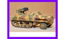 1/35 модель 150 мм РСЗО Панцерверфер 42 на шасси Опель Маультиер Германия 1943 год, масштабные модели бронетехники, танк, коллекция Новостройки СПб, scale35