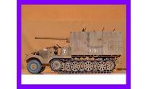 1/35 продажа модели танка 76,2 мм САУ Диана -советская пушка Ф-22 на базе пятитонного полугусеничного грузовика СД.КФзет 6/3 Германия 1942 год, масштабная модель, коллекция Новостройки СПб, scale35