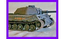 1/35 продажа модели танка ВК45.02 (П) мод.А (тип.180 КБ Порше) опытный Германия 1942 год, масштабные модели бронетехники, коллекция Новостройки СПб, scale35
