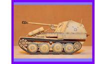 1/35 продаю модель танка газобалонная 75мм САУ Мардер 3М Германия, масштабные модели бронетехники, коллекция Новостройки СПб, scale35