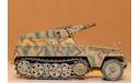 1/35 продажа модели немецкой 75 мм САУ СдКфзет 250-8 Нью с пушкой КВК 37на базе легкого полугусеничного бронетранспортера Германия 1942, масштабные модели бронетехники, танк, коллекция Новостройки СПб, scale35