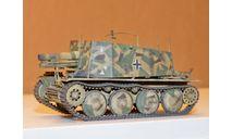 1/35 продажа модели танка 150 мм САУ Грилле Аш Германия 1943 год с металлическими стволом и рабочими траками гусениц, масштабные модели бронетехники, коллекция Новостройки СПб, scale35