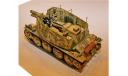 1/35 продажа модели танка 150 мм САУ Грилле Аш Германия 1943 год с металлическими стволом и рабочими траками гусениц, масштабные модели бронетехники, коллекция Новостройки СПб, 1:35