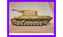 1/35 продаю модель танка 105 мм САУ Гешутцваген III/IV с легкой полевой гаубицей (leFH) образца 18/40 Рейнметал, Германия, масштабные модели бронетехники, коллекция Новостройки СПб, scale35