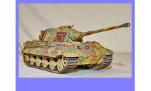 1/35 продажа модели танка Тигр 2 Королевский тигр с башней Хеншель Германия 1944 год, масштабные модели бронетехники, коллекция Новостройки СПб, scale35