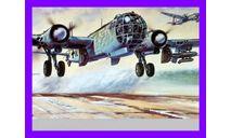 1/48 продаю модель самолета Хейнкель Хе-177 А-5 Грифон немецкого тяжелого бомбардировщика + две планирующие бомбы Хеншель Хс 293, масштабные модели авиации, коллекция Новостройки СПб, 1:48