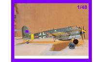 1/48 продаю модель самолета Хеншель АшС 129 Германия, масштабные модели авиации, коллекция Новостройки СПб, scale48