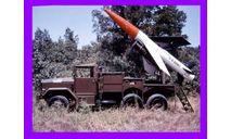 1/40 продажа сборной модели оперативно тактической ракеты Мартин МГМ-18 Лакросс ракетного комплекса ИксМ-398 Ревелл 1816, масштабные модели бронетехники, танк, коллекция Новостройки СПб, scale35