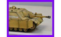 1/35 продажа модели немецкой противотанковой 75 мм САУ Ягдпанцер 4/48 модификации А0 или СД.КФзт.162, масштабные модели бронетехники, коллекция Новостройки СПб, scale35