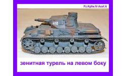 1/35 продажа модели немецкого танка Т-4 А первой модификации Германия 1936 год, масштабные модели бронетехники, коллекция Новостройки СПб, 1:35