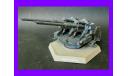 1/35 продажа сборной модели зенитного орудия 128 мм Флак 40 Спаренная орудийная установка Германия 1940-е, масштабные модели бронетехники, танк, коллекция Новостройки СПб, scale35