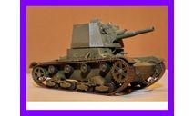 1/35 продажа модель танка 76 мм САУ А-39 проект на базе танка Т-26, СССР 1933 год, масштабные модели бронетехники, коллекция Новостройки СПб, scale35