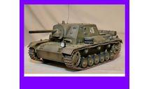1/35 продажа модели танка СУ-76И СССР 1942 год, масштабные модели бронетехники, коллекция Новостройки СПб, scale35