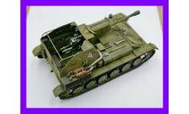 1/35 продажа модели танка 76 мм САУ СУ-76М на базе танка Т-70 СССР 1942  год, масштабные модели бронетехники, коллекция Новостройки СПб, scale35