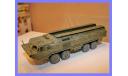 1/35 продажа модели ОТР-23 Ока 9K714 оперативно тактического ракетного комплекса СССР 1978 год, масштабная модель, ракетный комплекс, коллекция Новостройки СПб, scale35