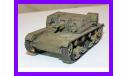 1/35 продажа модели танка 76 мм АТ-1 СССР 1935 год в масштабе 1/35, масштабные модели бронетехники, коллекция Новостройки СПб, scale35