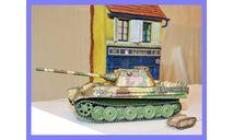   1/35 продаю модель танка Пантера Ф с опорными катками с внутренней амортизацией и малой башней Германия 1945 год, масштабные модели бронетехники, коллекция Новостройки СПб, scale35