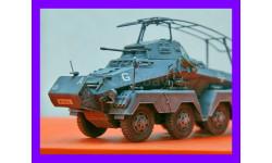 1/35 модель танка СдКфзет 232 8 Рад, тяжелый бронеавтомобиль с усиленным радиооборудованием 'Восьмиколесный' 1937 год, Германия