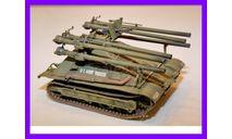1/35 САУ М50 Онтос противотанковая шестиствольная 106 мм х 6 шт США 1950 годы война в Корее продажа модели танка, масштабные модели бронетехники, коллекция Новостройки СПб, scale35