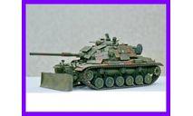 1/35 М60А1 ИРА + М9 Дозир - с дополнительным бронированием и бульдозерным отвалом США 1990-е годы, масштабные модели бронетехники, танк, коллекция Новостройки СПб, scale35