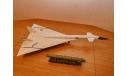 1/72 ИКСБ-70 Валькирия XB-70 модель самолета ХБ-70, масштабные модели авиации, коллекция Новостройки СПб, 1:72