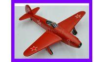 1/48 продаю модель самолета ЯК-15 СССР 1946 год, масштабные модели авиации, коллекция Новостройки СПб, scale48