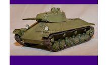 1/35 продажа модели танка Т-50 , СССР 1940 год, масштабные модели бронетехники, коллекция Новостройки СПб, scale35