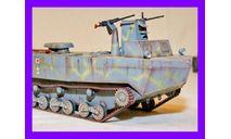 1/35 продажа модели танка  Тип 4 Ка-Тсу специальный плавающий полубронированный транспортер смола конверсия Желтый кот, масштабные модели бронетехники, танк плавающий, коллекция Новостройки СПб, 1:35