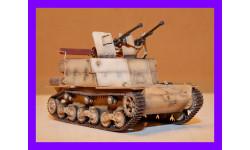 1/35 продажа модели танка 2х20 мм ЗСУ Тип 98 Соки-Хо Японской Императорской армии 1941 год смола, масштабные модели бронетехники, коллекция Новостройки СПб, 1:35