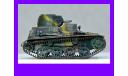 1/35 продажа модели танка Тип 94 ТК или Тип 94 специальный трактор Японской Императорской армии 1935 год, масштабные модели бронетехники, коллекция Новостройки СПб, scale35