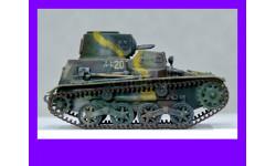1/35 продажа модели танка Тип 94 ТК или Тип 94 специальный трактор Японской Императорской армии 1935 год, масштабные модели бронетехники, коллекция Новостройки СПб, 1:35
