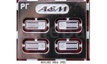 Дверные ручки  Газ 24-10, фототравление, декали, краски, материалы, scale43, АЕМ