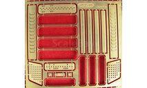 Набор  КрАЗ 260 (НАП), фототравление, декали, краски, материалы, 1:43, 1/43, АЕМ
