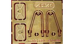 Зеркала КрАЗ 260 вариант-1, фототравление, декали, краски, материалы, 1:43, 1/43, АЕМ