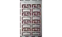 Фототравление набор Шильдики ГАЗ 3307-09, фототравление, декали, краски, материалы, 1:43, 1/43, АЕМ, УАЗ
