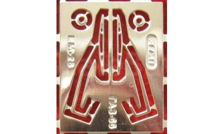 Фототравление для Газ 66 стеклоочистители  1:43, фототравление, декали, краски, материалы, АЕМ, 1/43