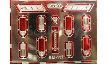 Фототравление  Набор Газ 3102, фототравление, декали, краски, материалы, scale43, АЕМ