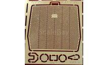 Фототравление Набор для ХТЗ т-150 (S) SSM-AVD, фототравление, декали, краски, материалы, 1:43, 1/43, АЕМ