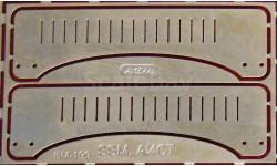 Набор боковины капота КрАЗ 255 (SSM, АИСТ)