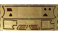 Фототравление  набор панель радиатора  для Ваз 2101/21011 1:24