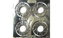 Фототравление Тормозные диски 6, фототравление, декали, краски, материалы, 1:43, 1/43, АЕМ, ГАЗ
