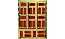 Фототравление набор ящик для канистр КрАЗ, фототравление, декали, краски, материалы, АЕМ