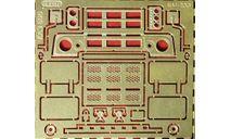 Набор КАЗ-606 (для KIT AVD), фототравление, декали, краски, материалы, 1:43, 1/43, АЕМ