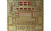 Набор КАЗ-606А (для KIT AVD), фототравление, декали, краски, материалы, 1:43, 1/43, АЕМ