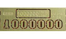 Набор   Москвич миллионный  М-408 1:24, фототравление, декали, краски, материалы, scale24, АЕМ