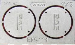 Фототравление заглушка фильтра DAF    матовый никель, фототравление, декали, краски, материалы, АЕМ, Volvo, scale43