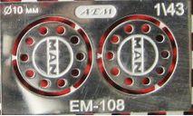 Фототравление Колпаки на колёса грузовиков MAN    никель, фототравление, декали, краски, материалы, scale43, АЕМ, Scania
