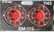 Фототравление Колпаки на колёса грузовиков никель, фототравление, декали, краски, материалы, 1:43, 1/43, АЕМ