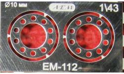 Фототравление Колпаки на колёса грузовиков никель, фототравление, декали, краски, материалы, АЕМ, scale43